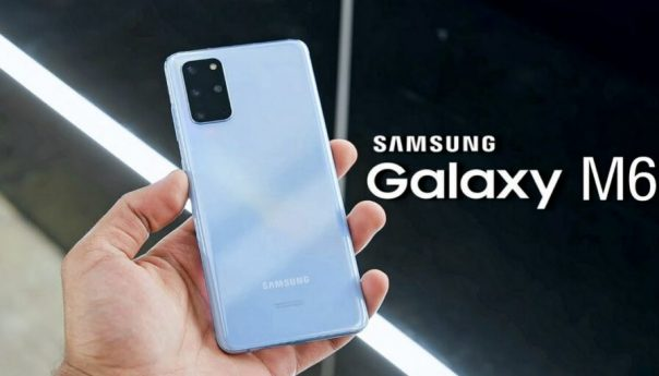 The Samsung Galaxy M62, which has a 7,000mAh battery, releasing soon.