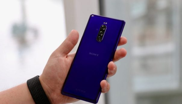 On April 14, Sony plans to announce its new Xperia handset